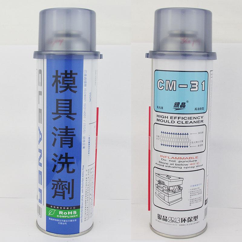 Chất làm sạch khuôn CM-31