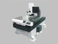 Rational Metallurgical Microscope model MTM-1010M ( Kính hiển vi công nghiệp Rational model MTM-1010M)