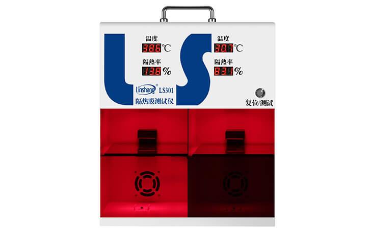 Máy đo nhiệt độ của film LS301 Solar Film Temperature Meter