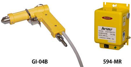 Súng thổi Ion Gun type ionizer Kasuga 594-MR/GI-04B