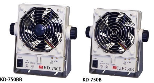 Quạt thôi ion Fan type ionizer Kasuga KD-750BB/KD-750B