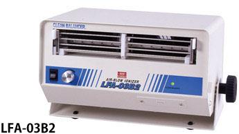 Quạt thôi ion Fan type ionizer Kasuga LFA-03B2/LFA-05B
