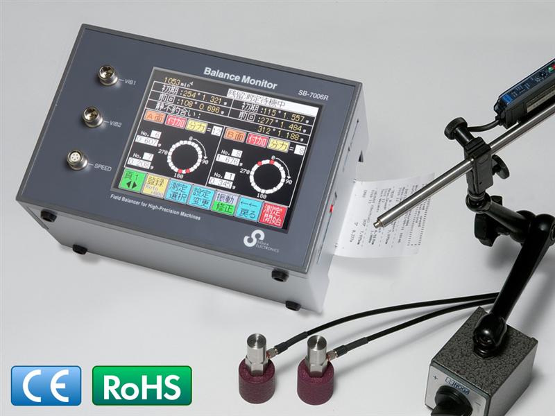 Máy đo cân bằng động cơ Sigma SB-7006RL, SB-7006RLG, SB-7006RLGW Balance Moniter