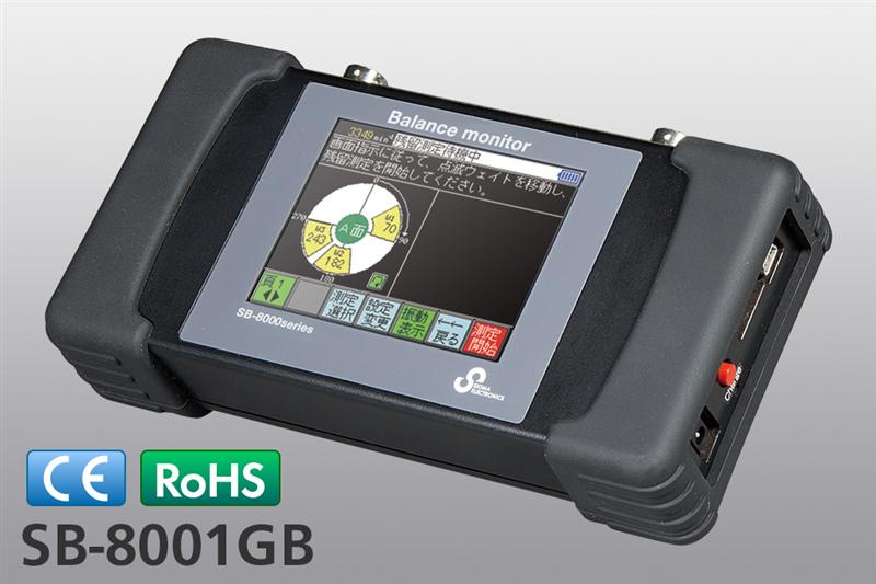 Máy đo cân bằng động cơ Sigma SB-8001GB Balance Monitor