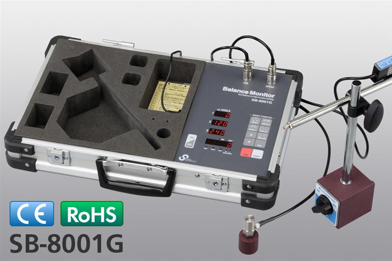 Máy đo cân bằng động cơ Sigma SB-8001G Balance Monitor