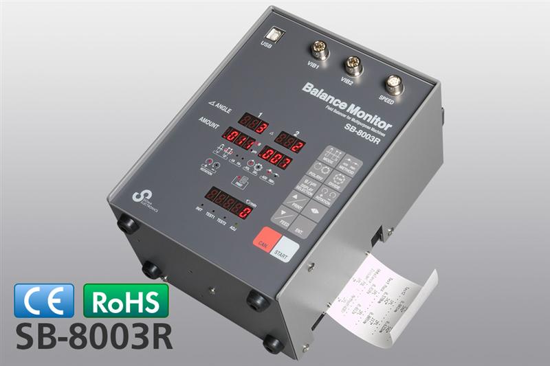 Máy đo cân bằng động cơ Sigma SB-8003R Balance Monitor