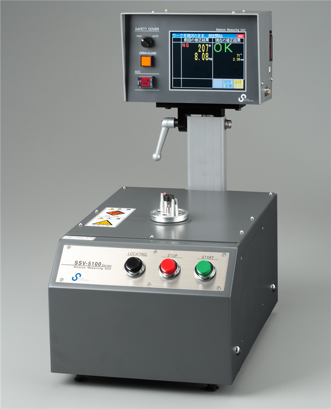 Máy đo cân bằng Sigma Vertical 1-plane Balancing Machine SSV-510001