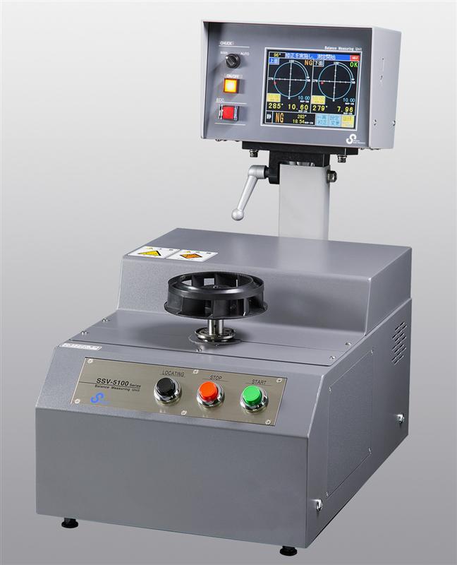 Máy đo cân bằng Sigma Vertical 1-plane/ 2-plane Balancing Machine, model: SSV2-51001A-CC, SSV2-51004A-CC