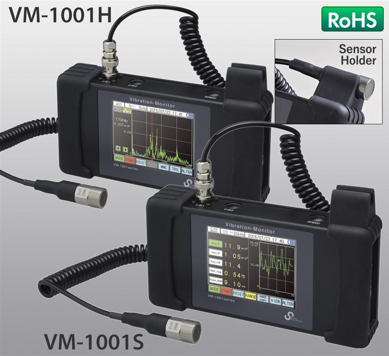 Máy đo cân bằng Sigma VM-1001S, VM-1001H Vibration monitor