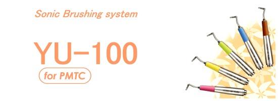 Máy mài Sonic Brushing System Micron YU-100-K, YU-100-N, YU-100-4H, YU-100-S