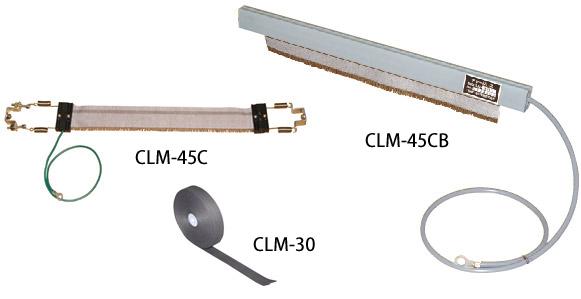 Kasuga Chargeless (CLM-45C/CLM-45CB/CLM-30/CLM-15)