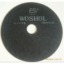 Đá cắt thep Woshol