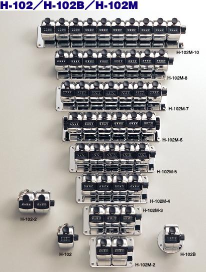 Bộ đếm Kori H-102, H-102B, H-102M-2, H-102M-3, H-102M-4, H-102M-5,H-102M-6, H-102M-7, H-102M-8, H-102M-10