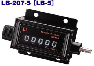 Bộ đếm Kori LB-204-5, LB-207-4(LB-4), LB-207-5(LB-5), LB-207-6(LB-6), LB-207-5(2)(LB-5(2)), LB-207-5(LB-5(3))