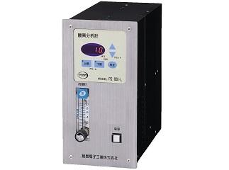 Máy phân tích oxy IIJIMA PS-800-L OXYGEN ANALYZER