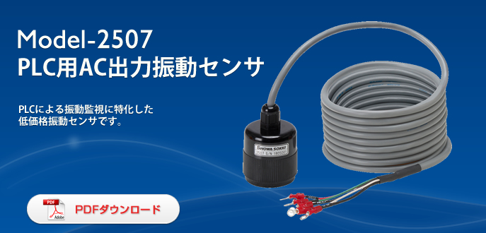 Cảm biến độ rung kết nối PLC Showa sokki model -2507
