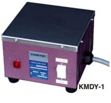 Thiết bị khử từ Kanetec Demagnetizer KMYD-1