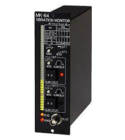 JFE Advantech MK-64 Online Vibrometer