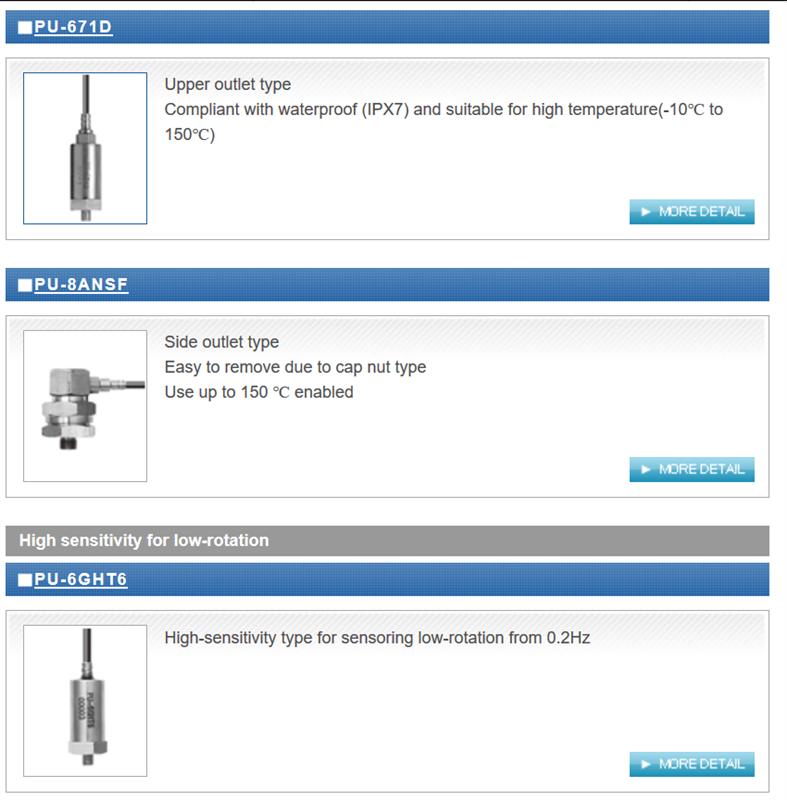 JFE Advantech Piezoelectric Vibration Pickup PU-671D, PU-8ANSF, PU-6GHT6