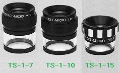 Kính lúp Pocket Micrometer Sugitoh TS-1-7/TS-1-10/TS-1-15