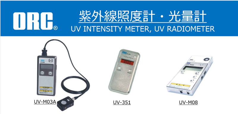 ORC UV INTENSITY METER