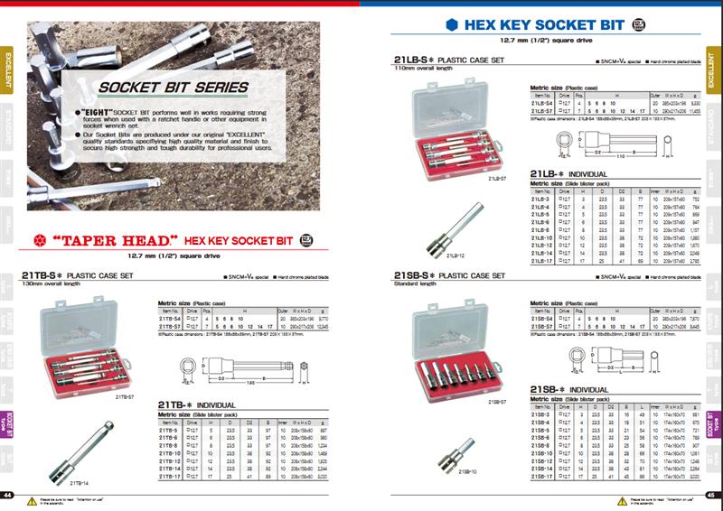 Bộ đầu khẩu Eight 21LB-S4, 21LB-S7, 21SB-S4, 21SB-S7, 21TB-S4, 21TB-S7
