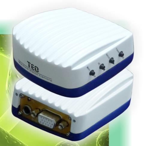 3 Megapixel VGA industrial & medical CMOS colour camera MIS-CC8301