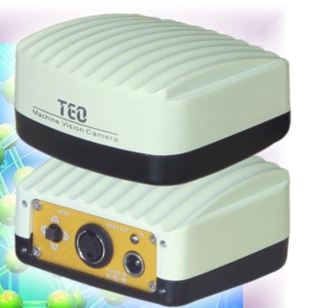 Medical grade image capture cameras MIS-C8300E/2