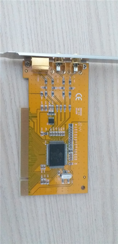 Video Capture PCI SDK Card, model SDK2000
