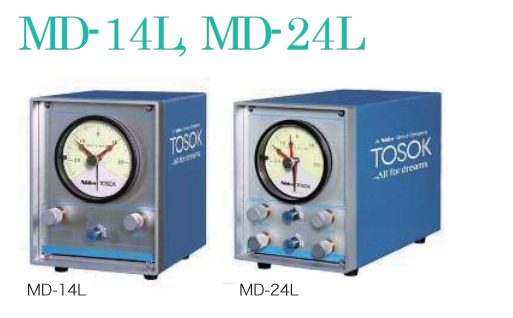 Nidec shimpo MD-14L, MD-24L, MD-14LL Dial Type Air Gauge