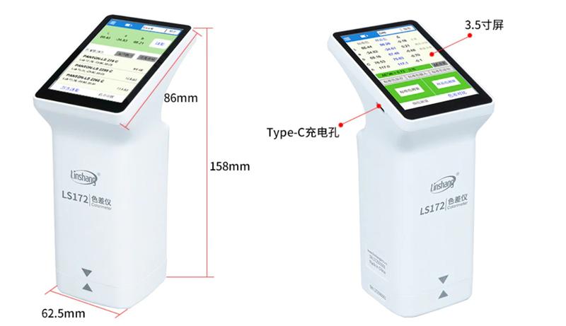 Máy đo màu colorimeters Linshang LS172